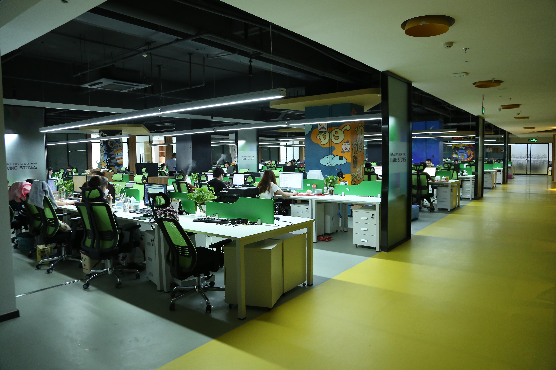 Holy Srone Office